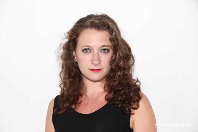 Leah Boresow